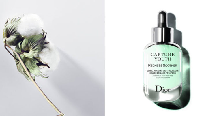 Podarjam Dior Capture Youth serum po tvoji meri